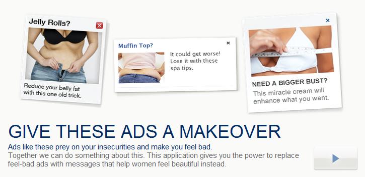 Dove Ad Makeover banner eksempel